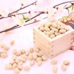 節分豆まき 豆は掃除した後に捨てる?代わりに落花生をまくのはあり?