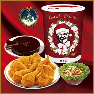 ケンタッキー クリスマス 予約 いつまで